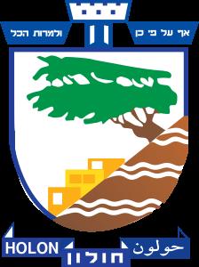 חולון