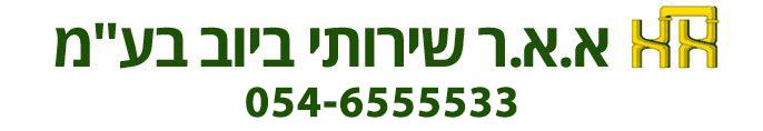 א.א.ר שירותי ביוב Logo